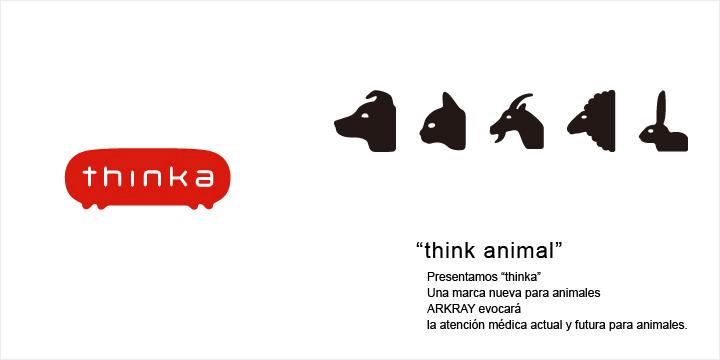 thinka_04